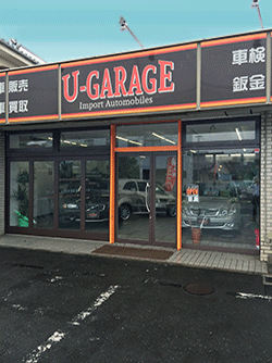 U-Garage(ユーガレージ) 外車中古車販売 上田 泰央 様